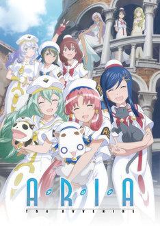 「ARIA The AVVENIRE」ビジュアル(c)2015 天野こずえ/マッグガーデン・ARIAカンパニー (c)2015 Kozue Amano/MAG Garden・ARIAcompany All Rights Reserved