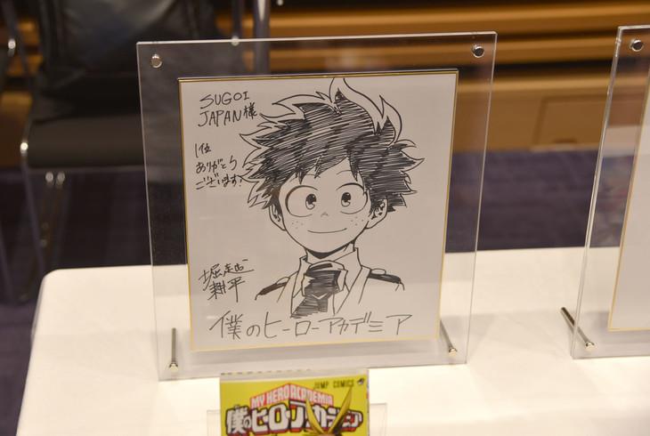 会場に展示された「僕のヒーローアカデミア」の色紙。