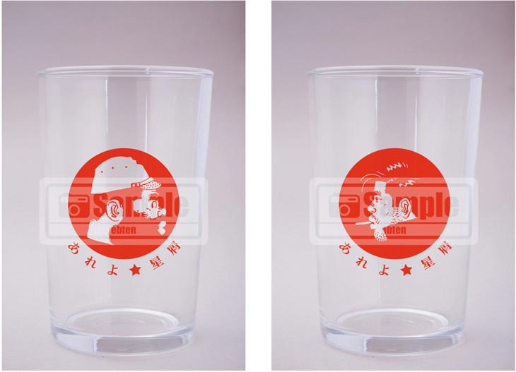「ebtenDXパック」に同梱されるグラス2種セット。