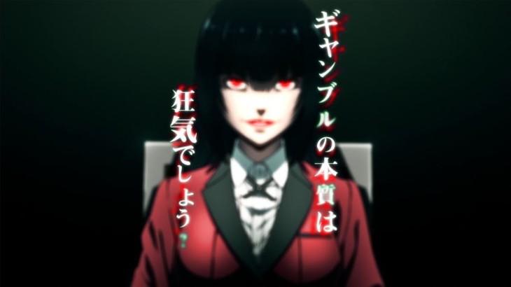 テレビアニメ「賭ケグルイ」PV第1弾より。