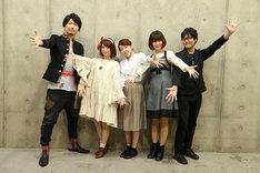 「AnimeJapan 2017」ステージイベント登壇者。左から小西克幸、石上静香、小原好美、大地葉、司会の鷲崎健。