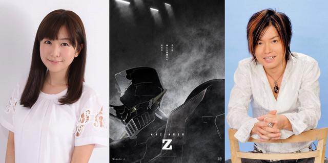 森久保祥太郎、茅野愛衣と「劇場版マジンガーZ(仮題)」第1弾ビジュアル。