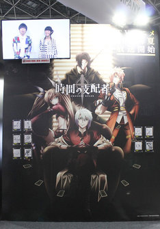 「AnimeJapan 2017」のグッドスマイルカンパニーブースより、「時間の支配者」の展示。