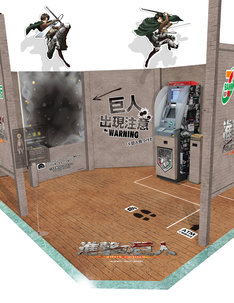 テレビアニメ「『進撃の巨人』Season2」と、セブン銀行のコラボATMコーナーイメージ。