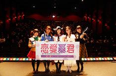左から長野佑紀、沼倉愛美、青山吉能、原由実、大坪由佳。