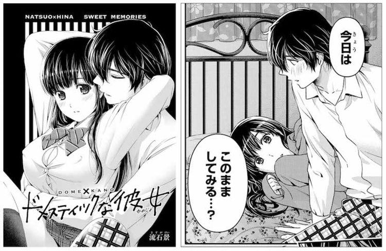 3dエロアニメ少年