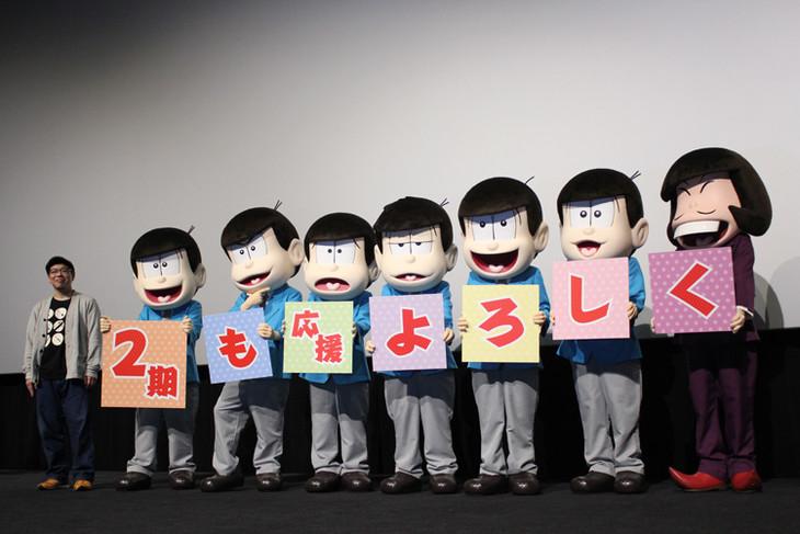 「おそ松さん 春の全国大センバツ上映祭」舞台挨拶の様子。