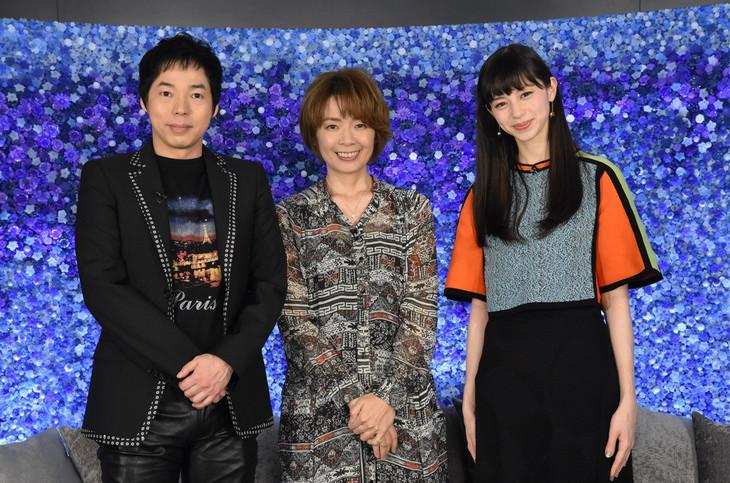 左から今田耕司、ヤマザキマリ、中条あやみ。(c)日本テレビ