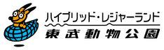 「東武動物公園」ロゴ