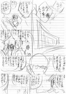 「さざ波」シリーズのネームノートのイメージ。消しゴムの痕跡も忠実に再現される。