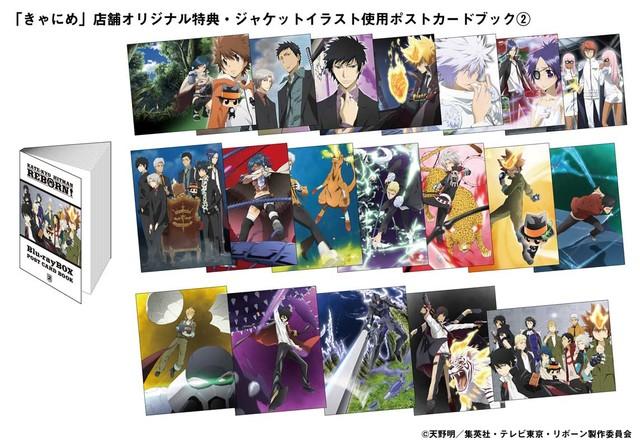 きゃにめ.jpで購入するともらえるポストカードブックのイメージ。
