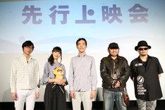 左から間島淳司、能登麻美子、森見登美彦、吉原正行監督、milktubのボーカル・bamboo。