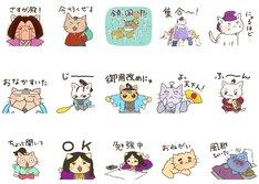 LINEスタンプ「ねこねこ日本史公式スタンプ」より。