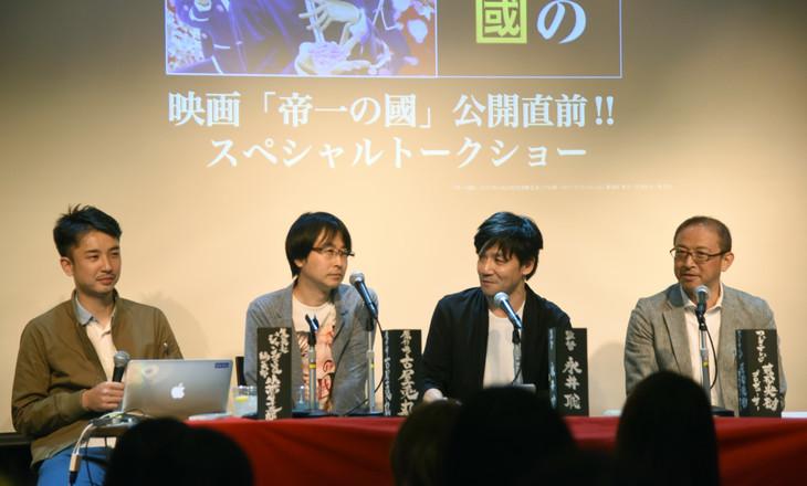 左から小菅隼太郎氏、古屋兎丸、永井聡監督、若松央樹プロデューサー。