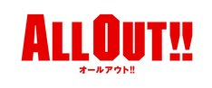 「ALL OUT!!」ロゴ