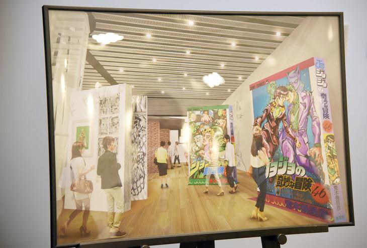 「荒木飛呂彦原画展 ジョジョ展 in S市杜王町 2017」の展示イメージ。