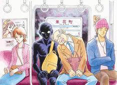 ニュース記事ランキング3位より、「名探偵コナン 犯人の犯沢さん」カット。