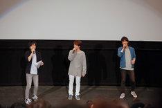 第1話先行上映会の様子。左から榎木淳弥、木村良平、濱健人。