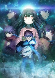 「劇場版Fate/kaleid liner プリズマ☆イリヤ 雪下の誓い」キービジュアル第2弾