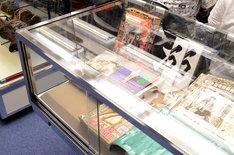 会場に展示された、連載初期のアフタヌーン。