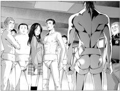 「高倉くんには難しい」より、相撲のまわしの付け方を間違えた高倉くんと、彼から目が離せない相撲部部員たち。