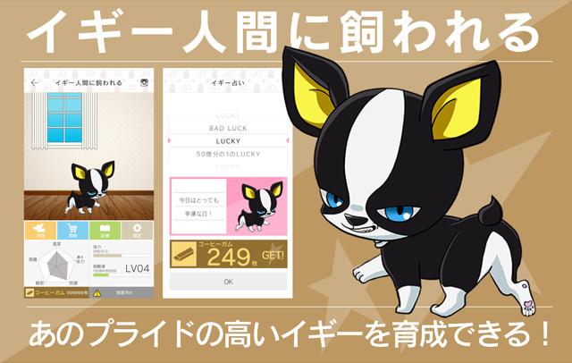「ジョジョの奇妙な冒険 公式アプリ」の紹介画像。