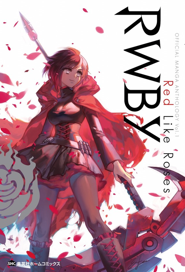「RWBY OFFICIAL MANGA ANTHOLOGY Vol.1 Red Like Roses」