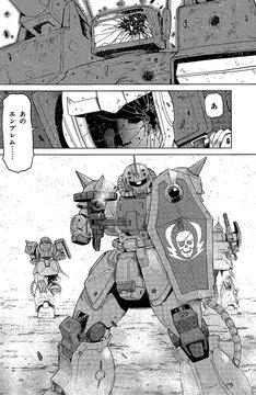 「機動戦士ガンダム GROUND ZERO コロニーの落ちた地で―RISE FROM THE ASHES―」より。
