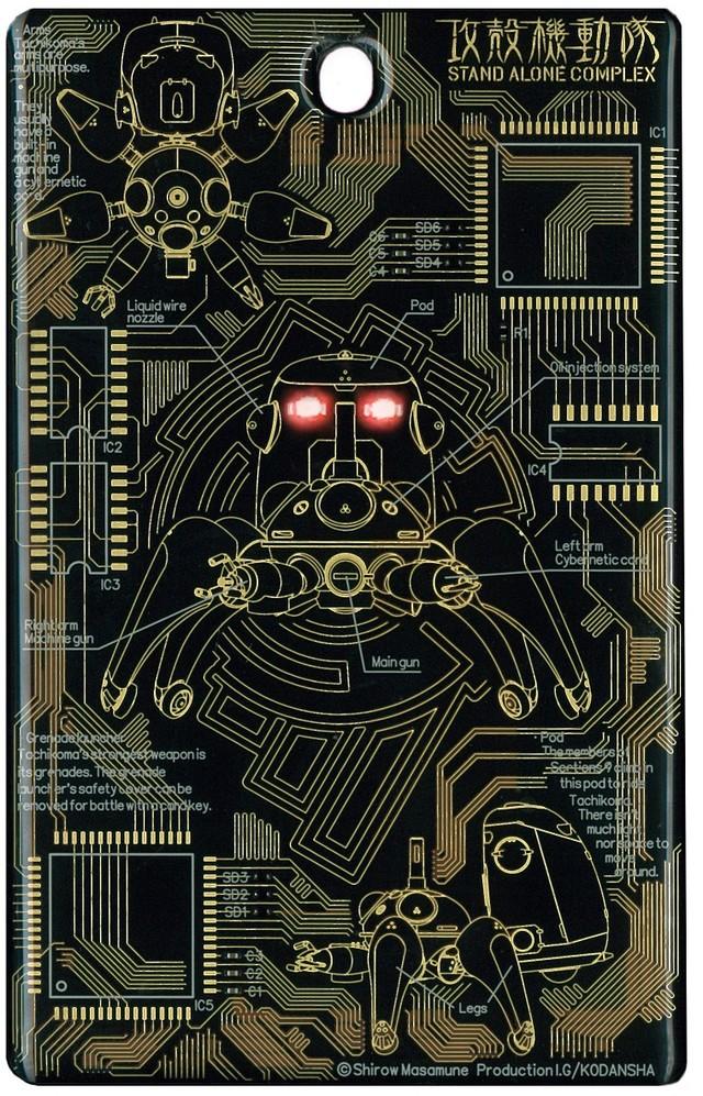 タチコマの基板カードケース(黒ver.)。