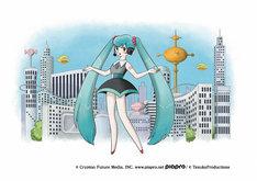 手塚プロダクションが冨田勲哀悼のために描き下ろした、手塚治虫タッチの初音ミク。 (c)Crypton Future Media,INC. www.piapro.net (c)TezukaProductions