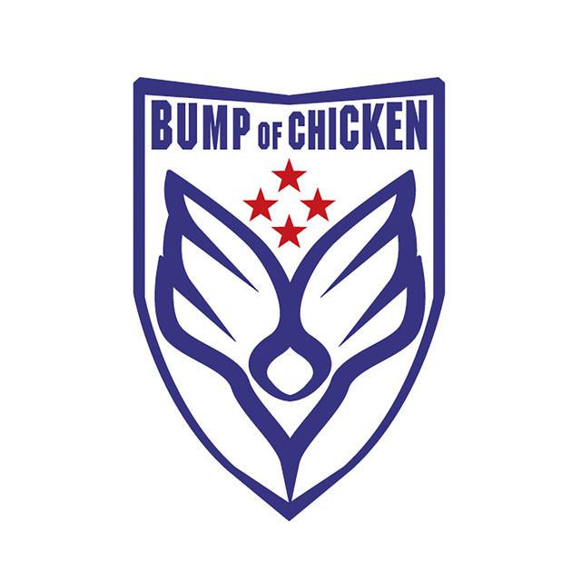 BUMP OF CHICKENのエンブレム。