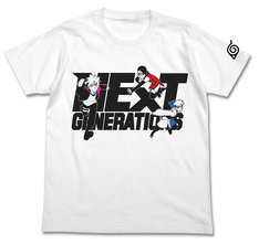 「ネクストジェネレーションTシャツ」