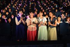 左から野本ほたる、三石琴乃、小清水亜美、伊藤静。