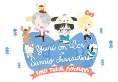 「Yuri on Ice×Sanrio characters」のビジュアル。(c)はせつ町民会/ユーリ!!! on ICE 製作委員会 (c)1976,1989,1996,2017 SANRIO CO.,LTD.