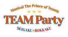 「ミュージカル『テニスの王子様』TEAM Party SEIGAKU・ROKKAKU」のロゴ。(c)許斐 剛/集英社・NAS・新テニスの王子様プロジェクト (c)許斐 剛/集英社・テニミュ製作委員会