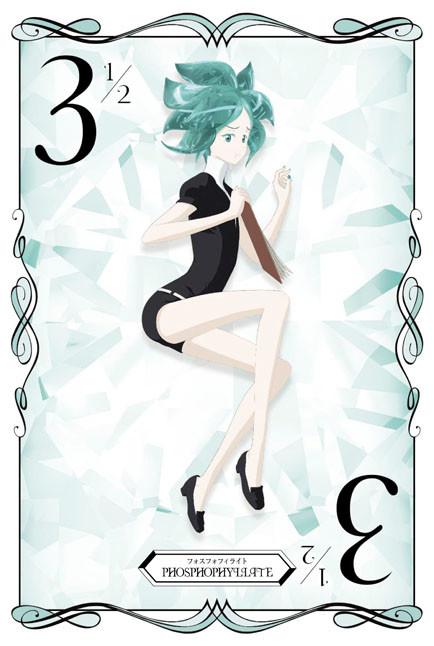 アニメイトで配布されるフォスフォフィライトのカード。