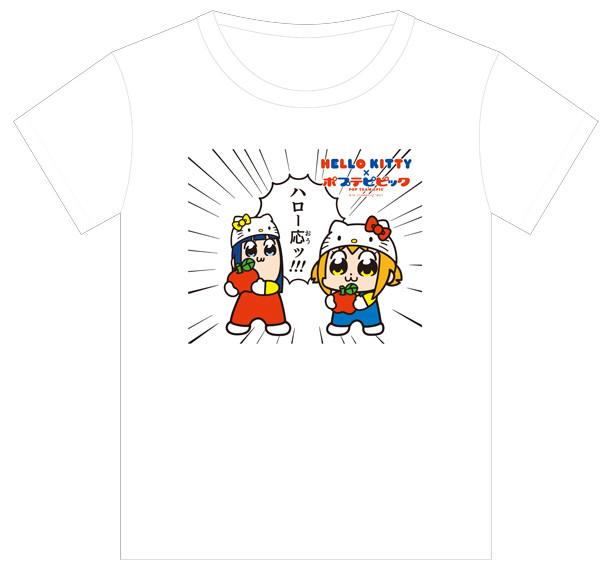 元気に林檎を持つ2人がかわいらしい「HELLO KITTY×ポプテピピック『ハロー応ッTシャツ』」。