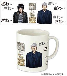 テレ東本舗の購入特典「原作者 福本伸行氏描き下ろしイラスト入りマグカップ」。