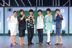 イベントの様子。左から岩田光央、日野聡、小野大輔、神谷浩史、島崎信長、花江夏樹。
