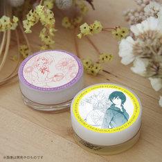 「山田と加瀬さんの練り香水セット」