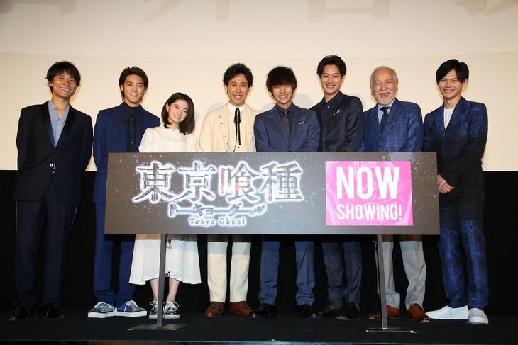 映画「東京喰種 トーキョーグール」初日舞台挨拶の様子。