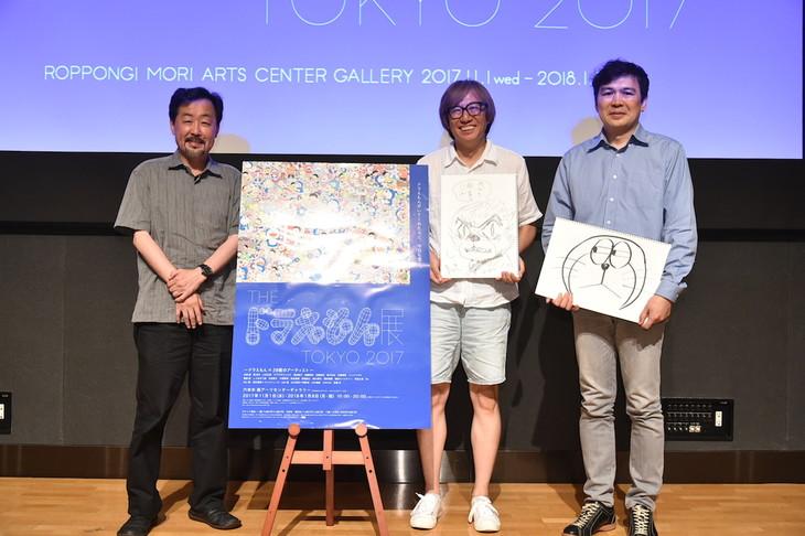 「THEドラえもん展TOKYO 2017」記者発表会の様子。左から山下裕二、しりあがり寿、西尾康之。