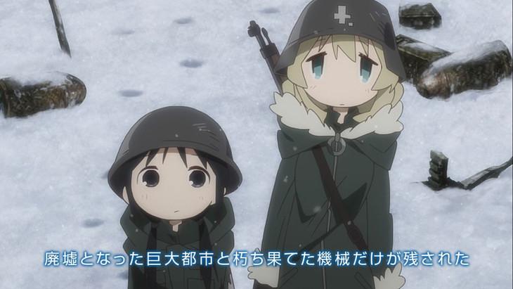 アニメ「少女終末旅行」PVより。