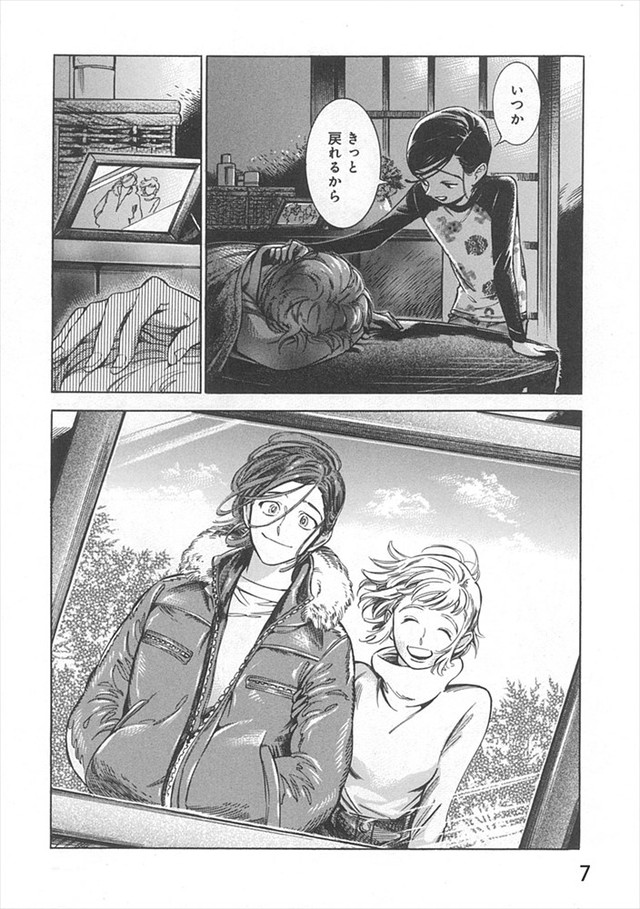 「昴とスーさん」より。