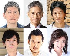 上段左から平川和宏、今村ねずみ、伊藤明賢。下段左から鷲尾昇、鈴木省吾、蓮城まこと。