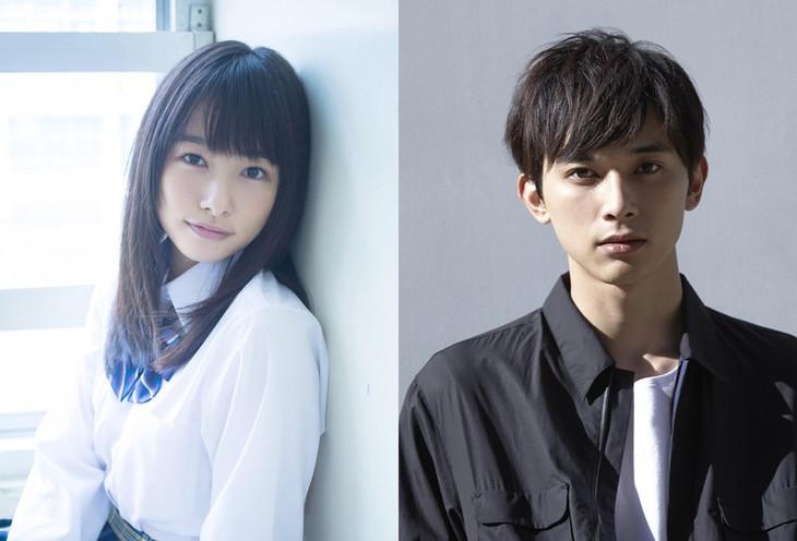 左から小石川光希役を演じる桜井日奈子、松浦遊役を演じる吉沢亮。