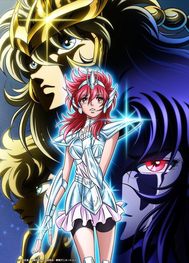 アニメ「聖闘士星矢 セインティア翔」キービジュアル第2弾