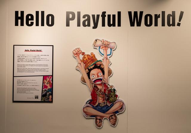 「Eiichiro Oda presents Hello, ONE PIECE Luffy is here!」より。(c)尾田栄一郎/集英社