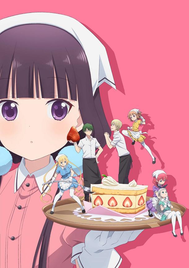テレビアニメ「ブレンド・S」キービジュアル第2弾