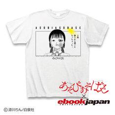 eBookJapanのTシャツサンプル。